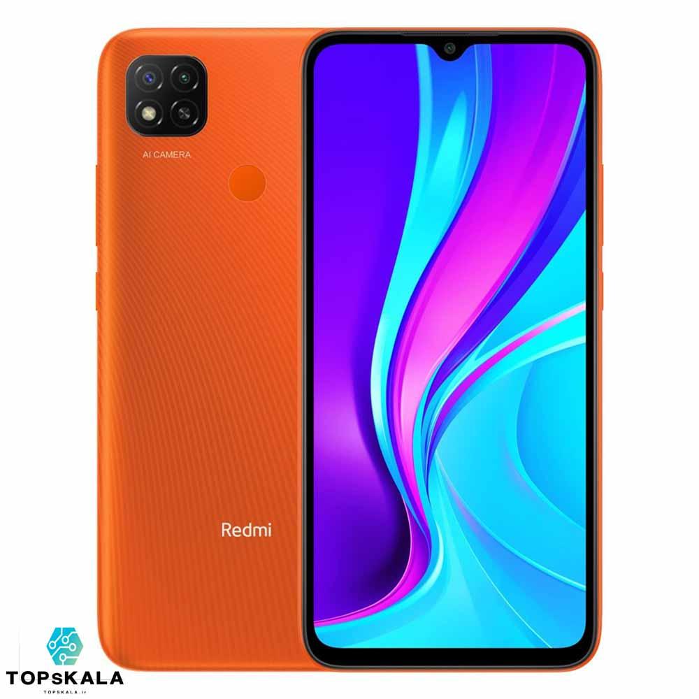 گوشی موبایل شیائومی مدل Redmi 9C M2006C3MG دو سیم کارت ظرفیت 32 گیگابایت / Xiaomi Redmi 9C M2006C3MG Dual SIM 32GB Mobile Phone